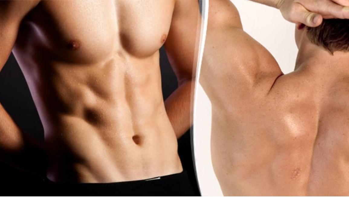 Στήθος και πλάτη